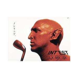 INTEST 1989