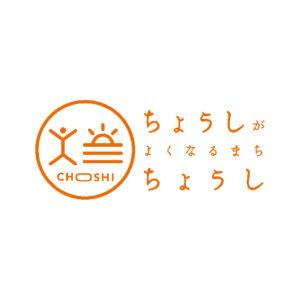 きらめく健康半島プロジェクト ロゴ 2014