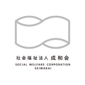 社会福祉法人 成和会 2016
