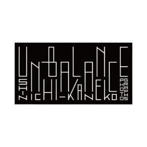 UNBALANCE ロゴ 2000