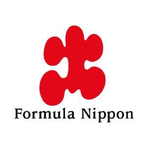 Formula Nippon ロゴ 1995