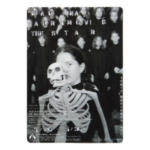 Marina Abramović -The Star- 2004