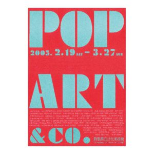 POP ART & co. 2005