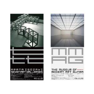 磯崎新 七つの美術空間 2008