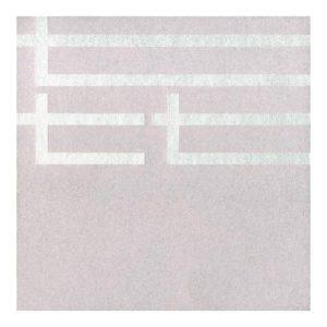 磯崎新 七つの美術空間 図録 2008