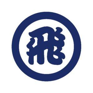 祇園佐川急便 ロゴ 2010