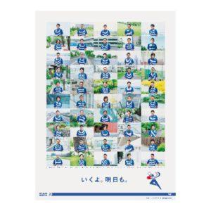 佐川急便 2011