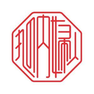 丸ノ内・職業婦人の誕生展 ロゴ 2011