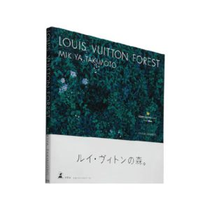 LOUIS VUITTON FOREST 2011