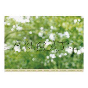 ARIGATO PROJECT 2011
