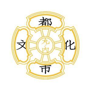 都市文化の成立と帝国劇場展 ロゴ 2011