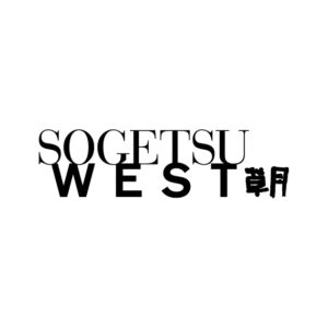 草月WEST ロゴ